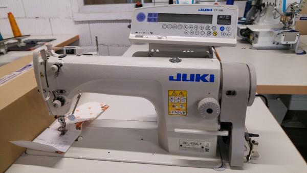 JUKI DDL 8700-7 Industrienähmaschine VOLLAUTOMATIK Fadenabschneider-
